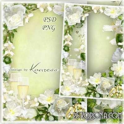 Wedding frame for Photosop - White flowers