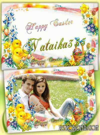 Photo frame - Happy Easter, spring miracle