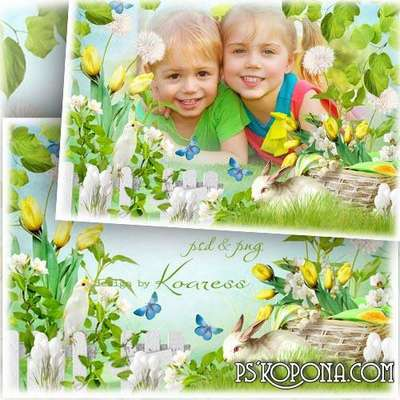 Spring photo framework free download - Spring glade