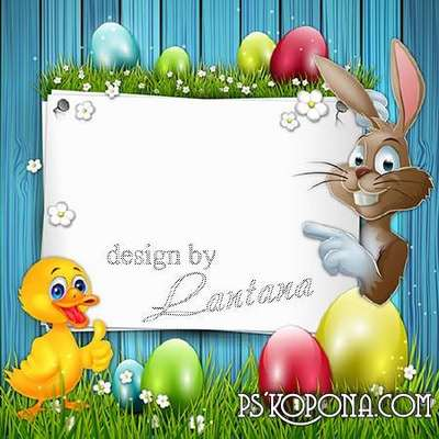 Children Psd source - Visiting Easter came to us