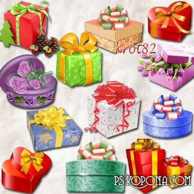 Christmas gifts png with flowers png - A selection of clip art png on a transparent background