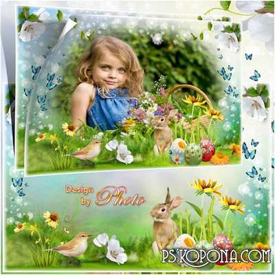 Children frame for photo - Today is the feast of Easter, cakes,eggs paint