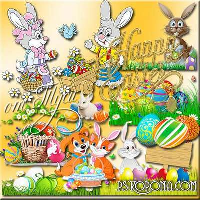 Clipart - Easter - Soprichastnost of love and kindness