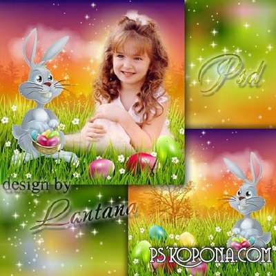 Psd source for children - Easter bunny
