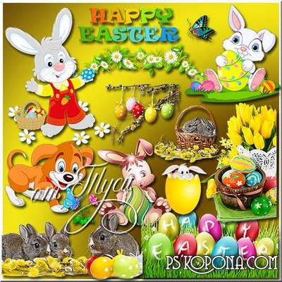 Clipart - Power of the Spirit, Hope and Faith - Happy Easter in its atmosphere