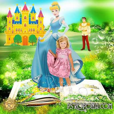Children's template for Photoshop - Fairy Tale