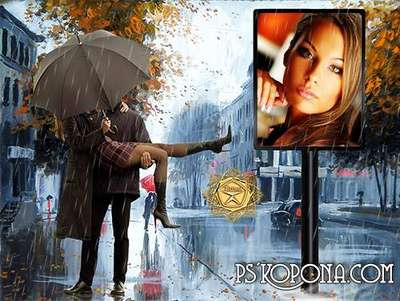 Photo Frame - Billboard 2 Romantic rain