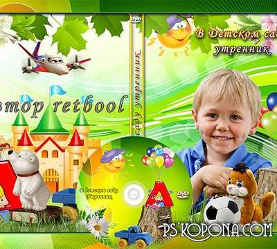 Children in kindergarten cover psd template matinee