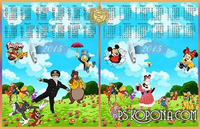 Children Calendar 2015 - Classic Disney