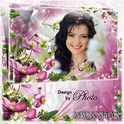 Flower frame for photo - Spring beauty