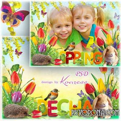 Photo framework with bright flowers and animals - Spring