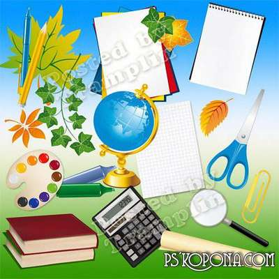 School Clipart of high resolution on a transparent background