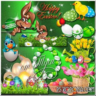 Clipart - Clipart Easter - Grace comes to the house