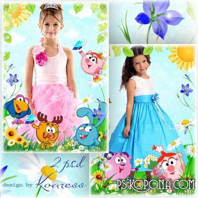 Childrens frames-portpaits for Photoshop - Smeshariki