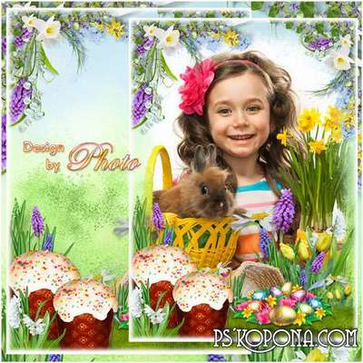 Children's Easter frame - Bright, spring day