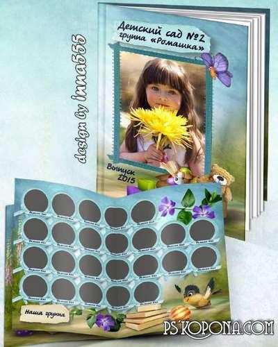 Vignette for kindergarten in gentle blue tones with toys