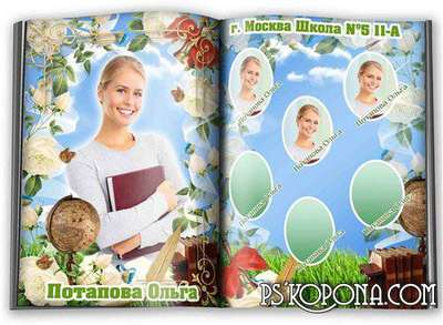 Free PSD vignette for school pictures with beautiful roses for Photoshop