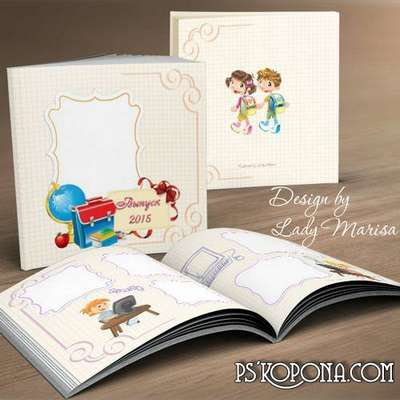 Multilayer Photobook template psd - School days