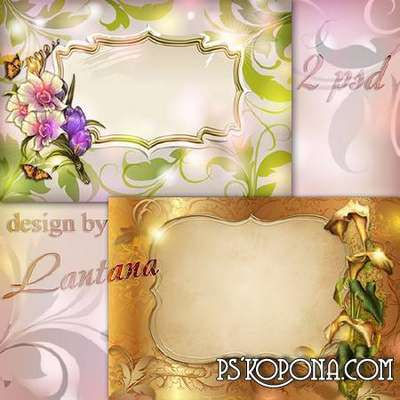 Beautiful multi-layered PSD backgrounds with floral frame for photos