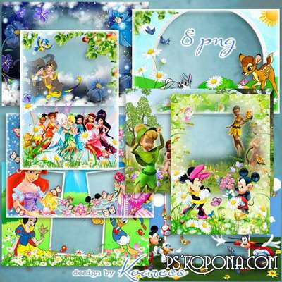 Photo frames for childrens photos - The world of kind Disney cartoons (part2)