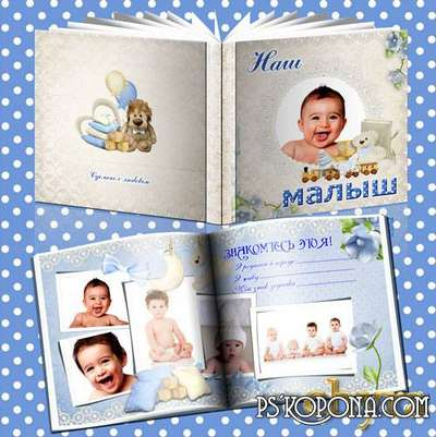 Photobook template psd - diary for a newborn baby boy