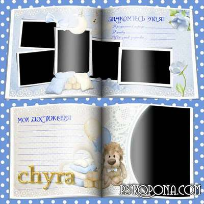 Photobook template psd - diary for a newborn baby boy