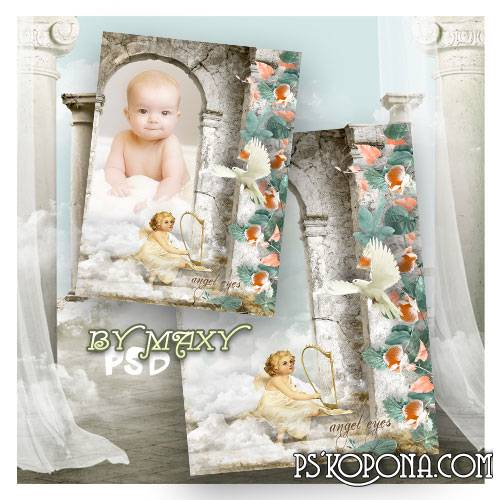 Children PSD frame with an unusual cutout-arch - Little Angel