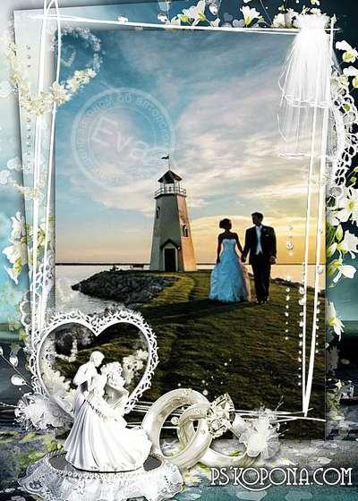 Photo frame - Our wedding photos
