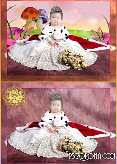 Children's template for photoshop - Princess baby