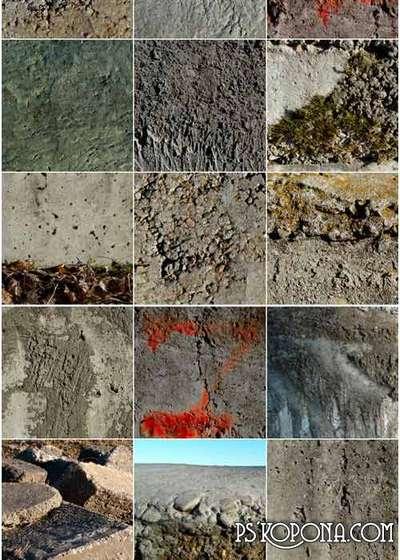 Stone, concrete textures ( free textures, free download )