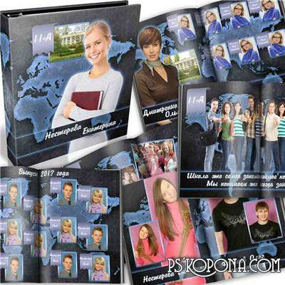 Photobook template psd school graduates - Planet of Knowledge
