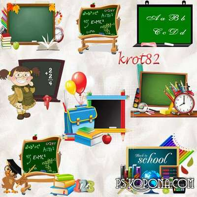 Selection of PNG school Clipart – Blackboard