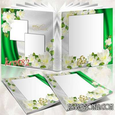 Wedding Day - Photobook template psd for wedding photos