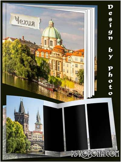 Family photobook template psd - Walk in Czech Republic