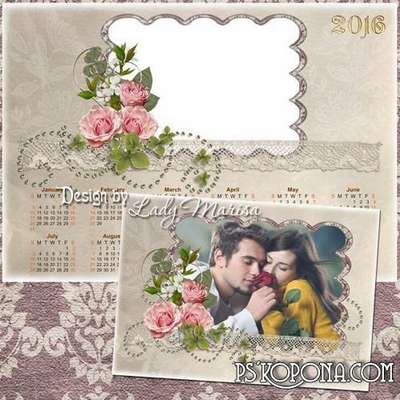 Vintage Photoframe and Calendar for 2015 and 2016 - The waves of tenderness