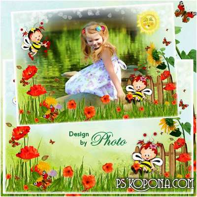 Beautiful frame for baby photos and design in Photoshop - my little bee