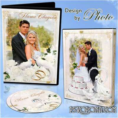 Cover and blowing-to DVD for the decoration of the wedding video - Together forever