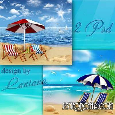 PSD source - As is well under an umbrella on the beach