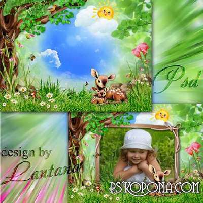 Psd source - frame for Photoshop free download