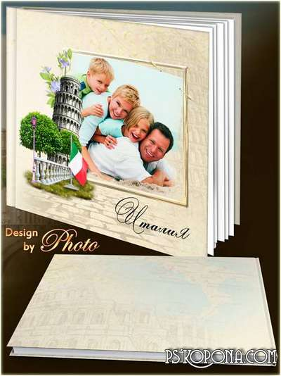 Photo album template psd for pictures of the traveler - the memory of Italy