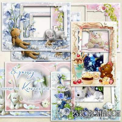 Free Photo frames For baby girls and baby boys free download