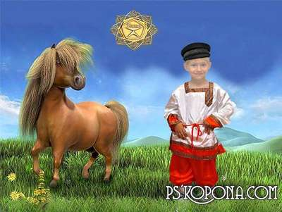 psd template for childrens - next to my little pony