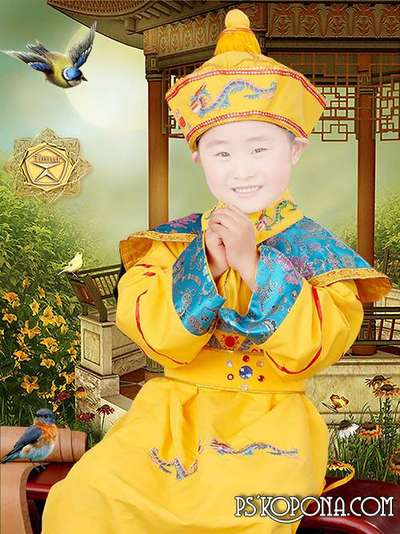 Children's template for photoshop - The Little Prince in China