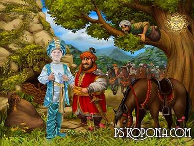 Children's template for photoshop - Ali Baba and the 40 Thieves