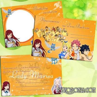 Birthday invitation Fairy Tail PSD file free template Download