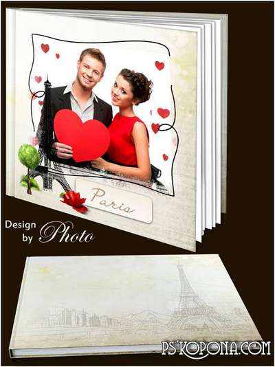 Romantic photobook template psd - Travel to Paris