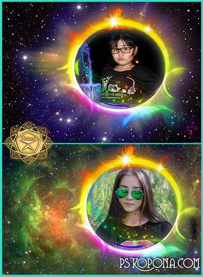 Photo Frame free download - Mysterious space
