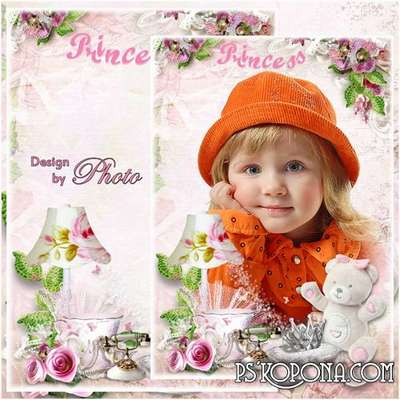 Children photo frame - How to be a good processui (free frame psd)
