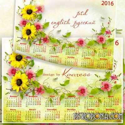Family calendar-frame - Our bright summer