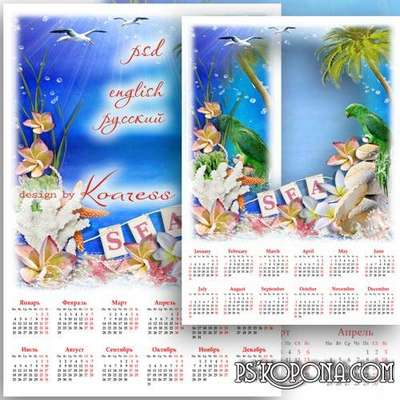 Floral calendar with frame - Our summer holidays
